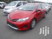Toyota Auris 2012 Red | Cars for sale in Nairobi, Kilimani