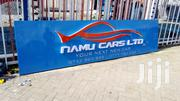 3D Signage And Branding | Manufacturing Services for sale in Nairobi, Nairobi Central