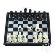 Chess Strategy Board Game For Development 3yrs Plus | Books & Games for sale in Mombasa, Majengo
