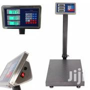 Heavy Duty 300kgs Weighing Scale | Store Equipment for sale in Nairobi, Nairobi Central