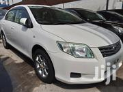 Toyota Corolla 2012 White | Cars for sale in Mombasa, Mji Wa Kale/Makadara