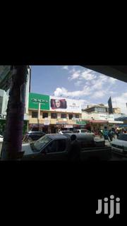 Business Premise | Commercial Property For Sale for sale in Nakuru, Njoro