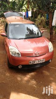 Mazda Verisa 2008 Orange | Cars for sale in Kiambu, Ngewa