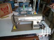 Sewing Machine | Home Appliances for sale in Mombasa, Majengo