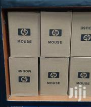 Brown Box Wired Mouse | Computer Accessories  for sale in Nairobi, Nairobi Central