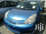 New Nissan Note 2011 Blue | Cars for sale in Mombasa, Shimanzi/Ganjoni