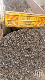 Ballast And Dust   Building Materials for sale in Narok, Narok Town