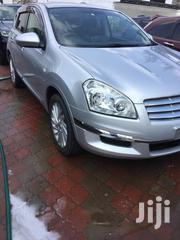 Nissan Dualis 2012 Silver | Cars for sale in Nairobi, Kilimani