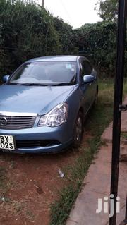 Nissan Bluebird 2007 Blue | Cars for sale in Kisumu, Central Kisumu
