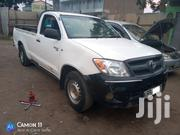 Toyota Hilux 2007 White | Cars for sale in Kakamega, Shirere