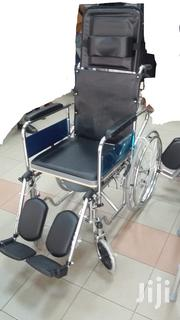 Commode Wheelchair*Detachable Arms*Ksh28,000 | Medical Equipment for sale in Nairobi, Kilimani