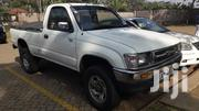 Toyota Hilux 2004 White | Cars for sale in Kiambu, Juja