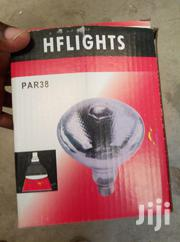 Infrared Brooder Lamps | Home Appliances for sale in Nairobi, Nairobi Central