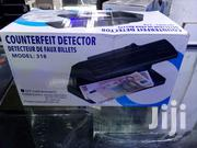 Money Detector | Store Equipment for sale in Nairobi, Karen