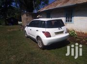 Toyota IST 2006 White | Cars for sale in Vihiga, Tambua