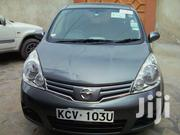 Nissan Note 2012 Gray | Cars for sale in Nairobi, Embakasi
