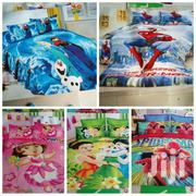 Kids Cartoon Duvet 4*6 Available | Home Accessories for sale in Nairobi, Embakasi