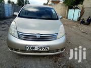 Toyota ISIS 2006 Gold | Cars for sale in Nairobi, Karen