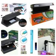 Money Detector | Store Equipment for sale in Kisii, Kisii Central