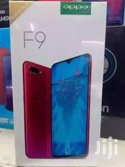 Oppo F9 Agents Offer 64GB 4GB Ram 25MP Selfie 16MP Rear Cam | Mobile Phones for sale in Nairobi, Nairobi Central