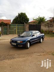 Nissan Sunny 1992 Wagon Blue | Cars for sale in Uasin Gishu, Huruma (Turbo)