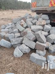 Foundation Stones | Building Materials for sale in Nairobi, Karen