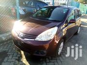 New Nissan Note 2012 1.4 Res   Cars for sale in Mombasa, Shimanzi/Ganjoni