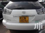 Toyota Harrier 2011 White | Cars for sale in Mombasa, Tudor