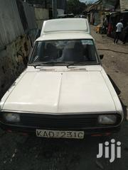 Nissan Pick-Up 1993 White | Cars for sale in Nairobi, Harambee
