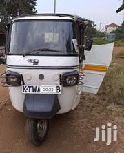 Piaggio 2014 White | Motorcycles & Scooters for sale in Kisumu, Central Kisumu