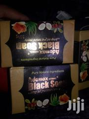 Black Soap | Bath & Body for sale in Nairobi, Nairobi Central