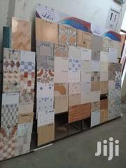 Tiles Floor And Wall | Building Materials for sale in Nairobi, Nairobi Central