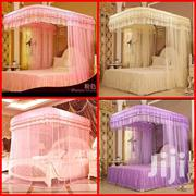 Two Stand Rail Mosquito Nets | Home Accessories for sale in Nairobi, Nairobi Central