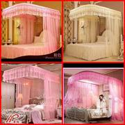 Two Stand Rail Mosquito Nets | Home Accessories for sale in Nairobi, Kahawa