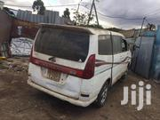 Nissan Serena 2003 White | Cars for sale in Nairobi, Landimawe