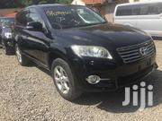2012 Toyota Vanguard 2400cc 7seater Fully Loaded Low Milliage | Cars for sale in Nairobi, Kilimani