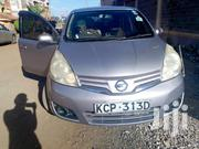 Nissan Note 2010 1.4 Gray | Cars for sale in Nairobi, Parklands/Highridge