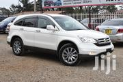 Honda CR-V 2.2 DTEC 2011 White | Cars for sale in Nakuru, Gilgil