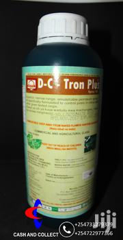 D.C Tron-1ltr | Feeds, Supplements & Seeds for sale in Nairobi, Nairobi Central