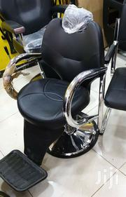 Executive Kinyozi Seat | Salon Equipment for sale in Nairobi, Nairobi Central