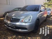 Nissan Bluebird 2011 Gray | Cars for sale in Busia, Bunyala West (Budalangi)