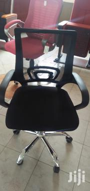 Office Chair | Furniture for sale in Nairobi, Nairobi West