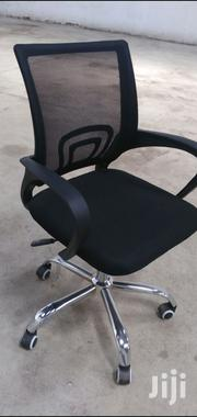 Office Chair Swivel Mesh With Free Delivery | Furniture for sale in Nairobi, Nairobi West