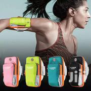 Universal Armband For iPhone6 7 8plus X Xr XS MAX Samsung NOTE 8 S8 S9 | Accessories for Mobile Phones & Tablets for sale in Nairobi, Nairobi Central