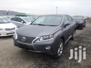 Lexus RX 2013 Gray | Cars for sale in Nairobi, Nairobi Central