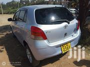 Toyota Vitz 2009 Blue | Cars for sale in Kiambu, Township C