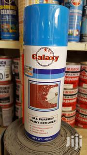 Paint Remover 400ML | Building Materials for sale in Nairobi, Nairobi Central