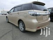 New Toyota Wish 2012 Gold | Cars for sale in Mombasa, Timbwani