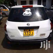 Nissan Advan 2007 White | Cars for sale in Mombasa, Tononoka
