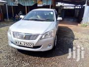 Toyota Premio 2007 Silver | Cars for sale in Nyeri, Gatitu/Muruguru
